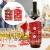 Tacey Weinflaschen-Set, Weihnachtstischdekoration, Europäisch-Amerikanisches Weinset, Flaschenset Mit Schleifen-Plaid Aus Simuliertem Leinen, Weinflaschen-Abdeckset Mit Urlaubslayout, 6,69 9,06 Zoll - 4