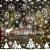 Caiery 185 pcs Schneeflocken Rentier Fensterbild, Statisch Haftende PVC Aufklebe,Winter-deko Weinachts Dekoration, Weihnachten Fenstersticker, Winter Deko Weihnachtsdeko - 4