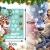 CheChury Fensterbilder für Weihnachten Netter Weihnachtsmann Selbstklebend Fensterdeko Fensterbilder Winter Statisch Haftende Aufkleber Dekoration Elche Wiederverwendbar Schneeflocken Fenster - 3