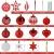 YILEEY Weihnachtskugeln Weihnachtsdeko Set Rot und Weiß 88 STK in 15 Farben, Kunststoff Weihnachtsbaumkugeln Box mit Aufhänger Christbaumkugeln Plastik Bruchsicher, Weihnachtsbaumschmuck, MEHRWEG - 2